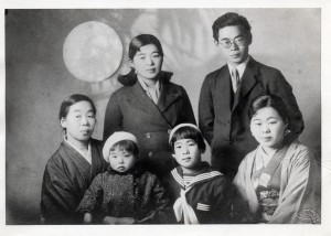 Setsuko Thurlow's family in 1937.